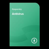 Kaspersky Antivirus – 1 χρόνος