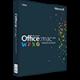 Microsoft Office 2011 dla MAC
