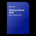 Windows Server 2019 RDS Device CAL